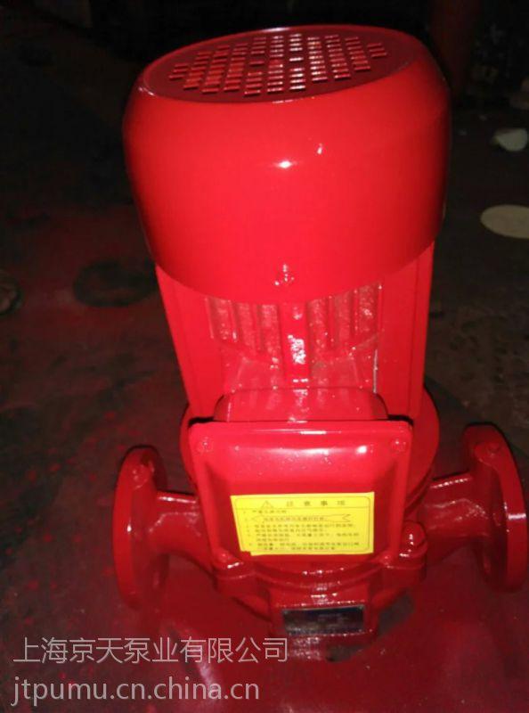 大功率XBD6/20-HY消防泵Q=20L/SH=60M N=22KW高扬程喷淋泵消火栓泵