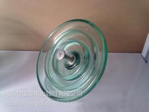 U70B-146玻璃绝缘子