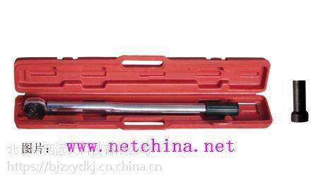 中西(LQS)声控式锚杆扭矩扳手 型号:KSB-60/300库号:M303713