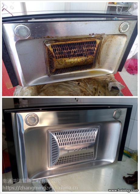 南通市大型油烟管道清洗,厨房排风系统清洗维修