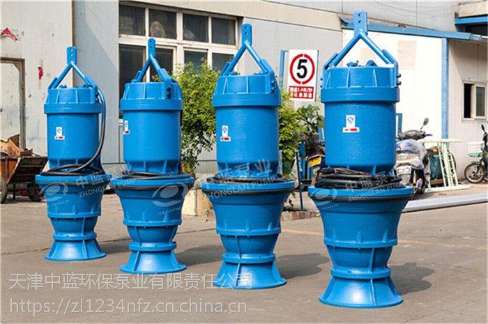1000QZB潜水轴流泵