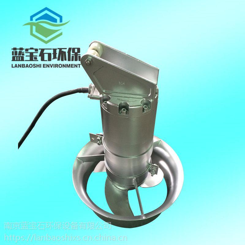 0.37kw-980R高速不锈钢搅拌机