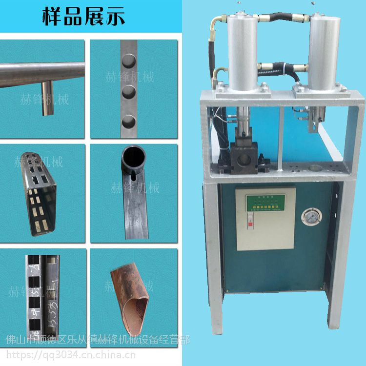 微型打孔设备生产厂家不锈钢液压开口机