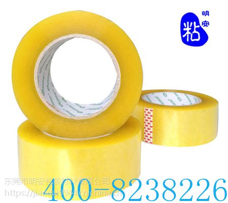 重庆胶带价格批发明安价格优惠