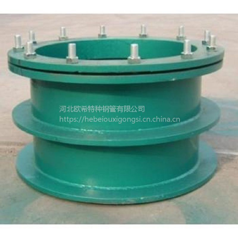 DN800 L=200大口径20#防水套管 20#柔性防水套管 小口径穿墙管标准生产