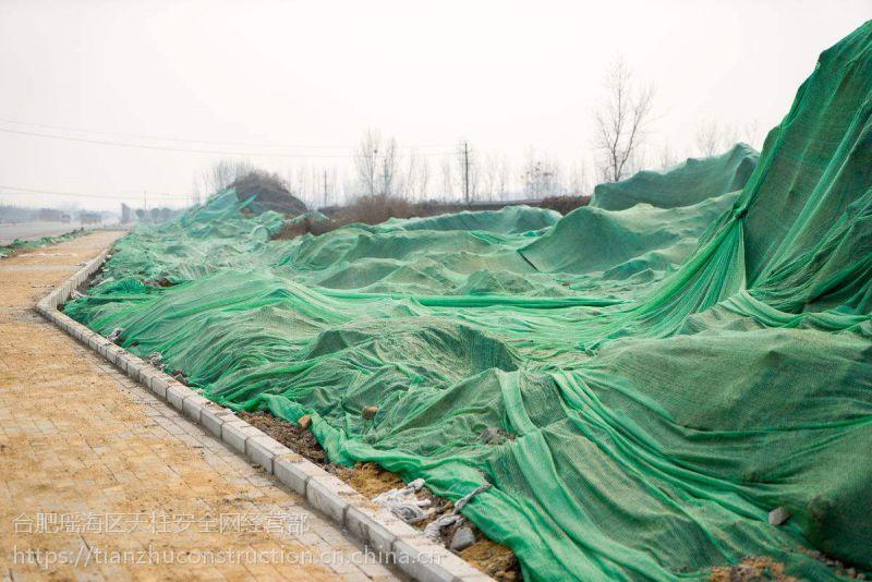 安徽合肥盖土网厂家