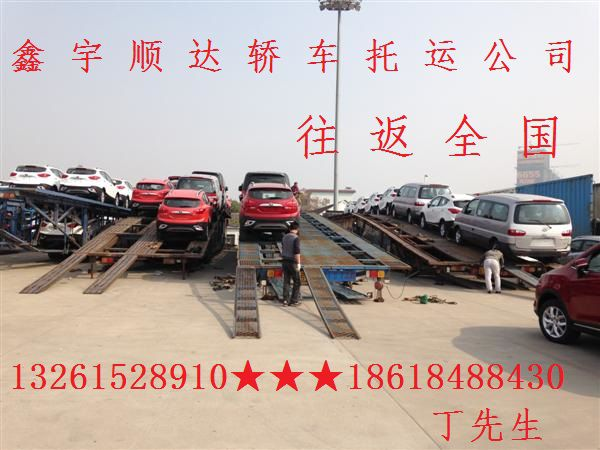 http://himg.china.cn/0/4_121_234836_600_450.jpg
