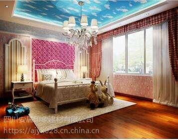 安居印象集成墙饰尽展非凡艺术空间