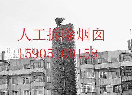 http://himg.china.cn/0/4_121_236948_431_314.jpg