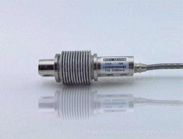 安徽天光皮带秤称重传感器波纹管高精度拉压力敏传感器配料秤传感器TJH-8