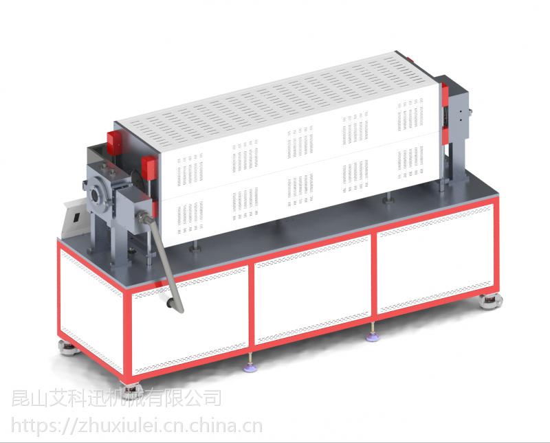 全自动OLED有机小分子升华仪、800度高真空提纯