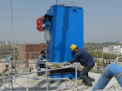 水泥罐仓顶除尘器的结构以及工作原理、华英环保为您详细介绍