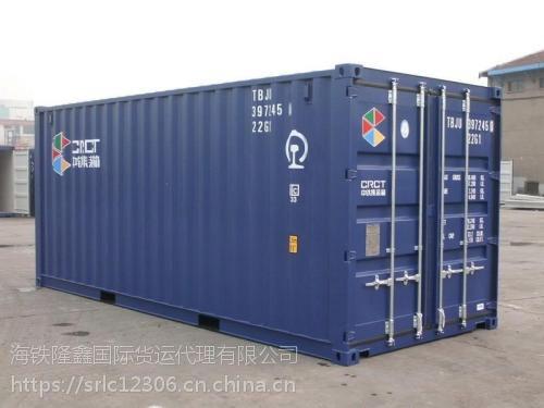 河南郑州新乡到乌兹别克斯坦塔什干Ташкент722400铁路集装箱车皮运输