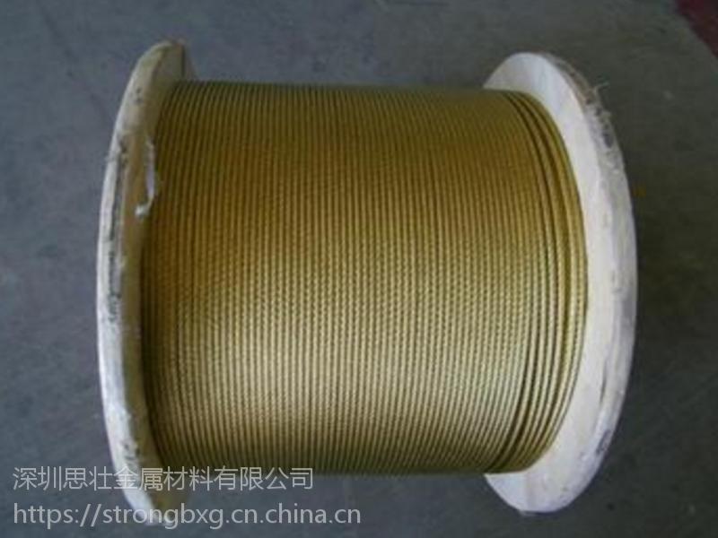 深圳定制304L不锈钢丝绳 尼龙包胶不锈钢绳