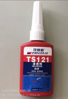 可赛新ts121渗透剂(滴透) 天山121胶水 50ml/250ml