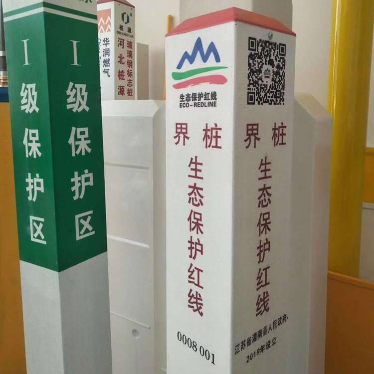 河北枣强玻璃钢标志桩加工厂家润飞玻璃钢标志桩