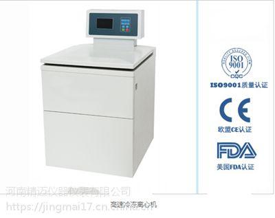 双色红外测温仪厂价批发 西安双色红外测温仪价格