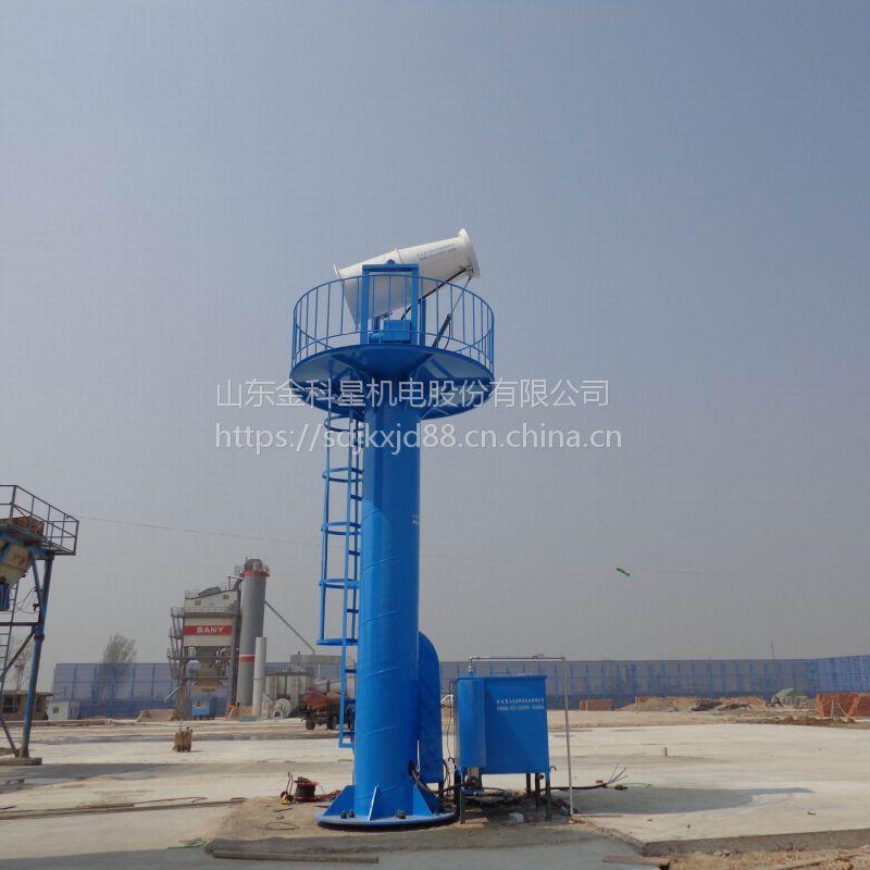 60米雾炮远射程风送式喷雾机 金科机电工地降尘雾炮机喷雾风机