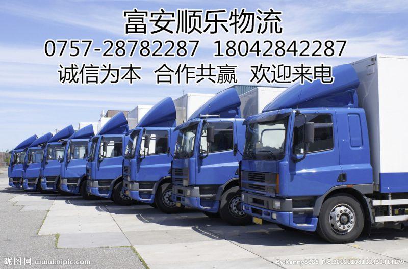中山直达到抚宁县整车零担物流专线速运