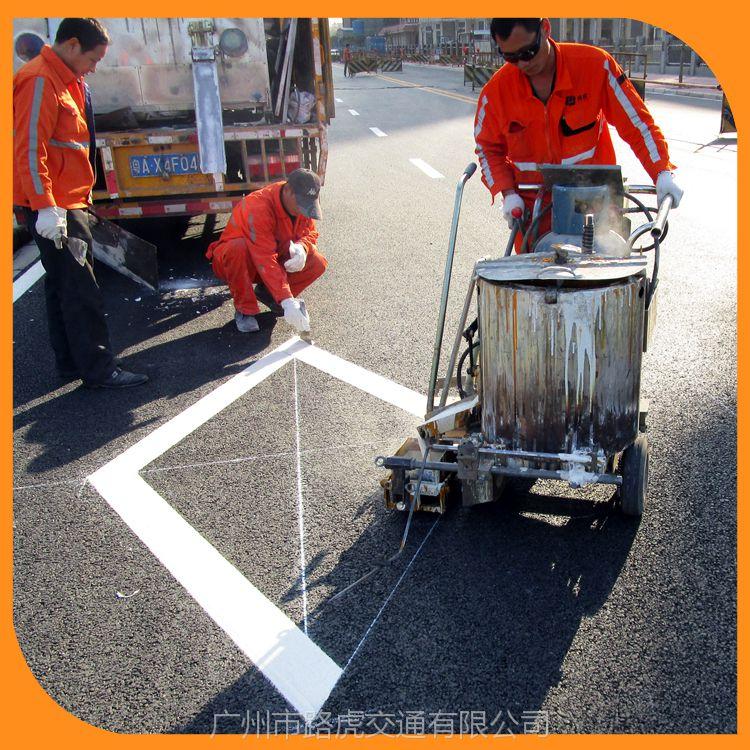 广州热熔标线涂料 旅游车停车场划线标准过硬技术