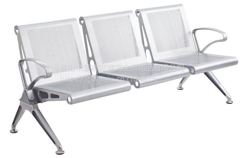 佛山市港文家具新款排椅加工厂家供应