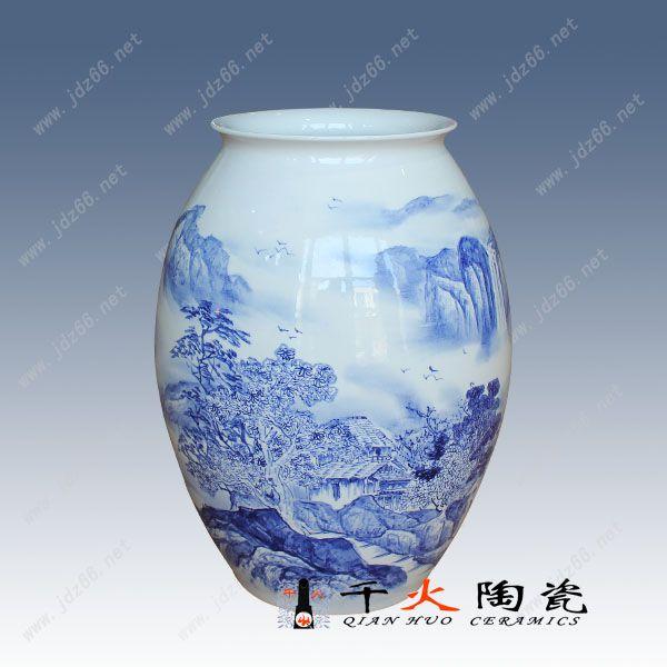 景德镇陶瓷花瓶 青花山水陶瓷手绘花瓶 花瓶定制