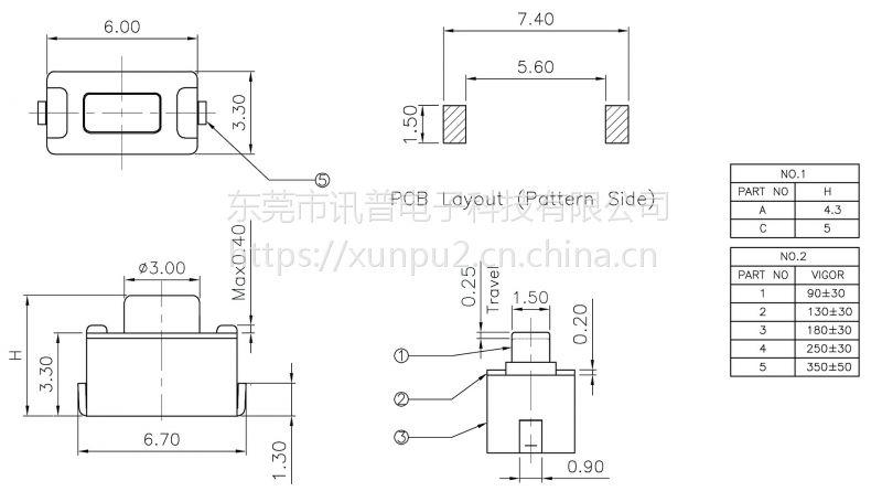 台湾讯普3*6包脚贴片式轻触开关TS-1001U
