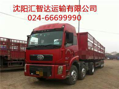 http://himg.china.cn/0/4_122_1055199_389_292.jpg