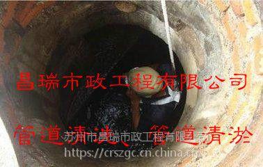 南京管道修复非开挖管道点补修复专业施工