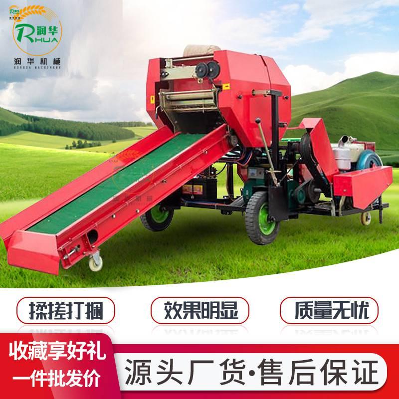 柴油青贮打捆机 牧草饲料包膜机 小麦秸秆捡拾打捆机