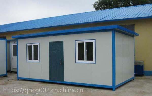 内蒙古赤峰出口抗风彩钢房新型拆装式祈虹彩钢板房