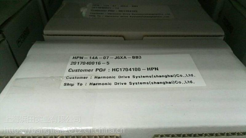 哈默纳科立式擂齿机谐波传动CSF-50-120-2A-GR