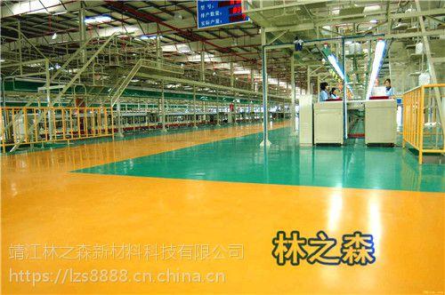 江苏林森玻璃钢型材——玻璃钢防腐