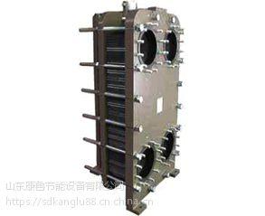 山东康鲁板式换热器在民用领域的三大应用
