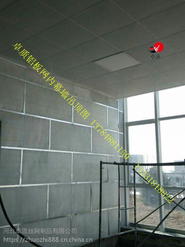 工程铝扣板-600*600冲孔铝扣板