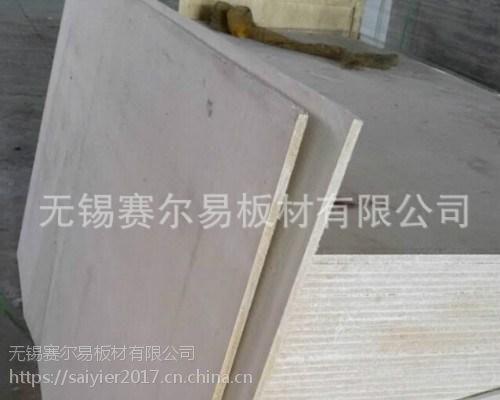 山西防火板烟道板_无锡赛尔易板材(图)_防火板烟道板生产
