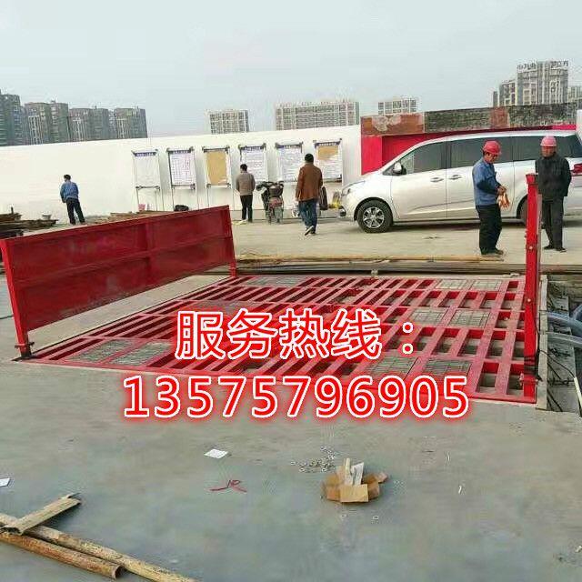 http://himg.china.cn/0/4_122_234814_640_640.jpg