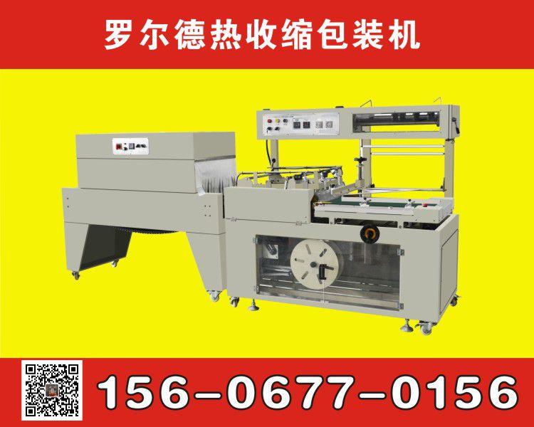 http://himg.china.cn/0/4_122_235144_750_600.jpg