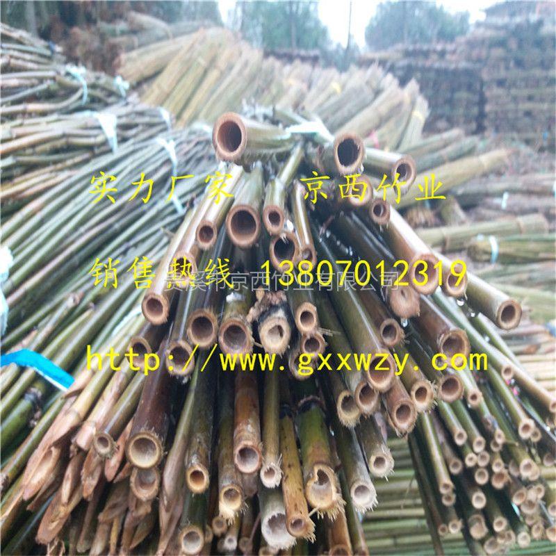 大量批发贵阳用的西红柿竹条(图)
