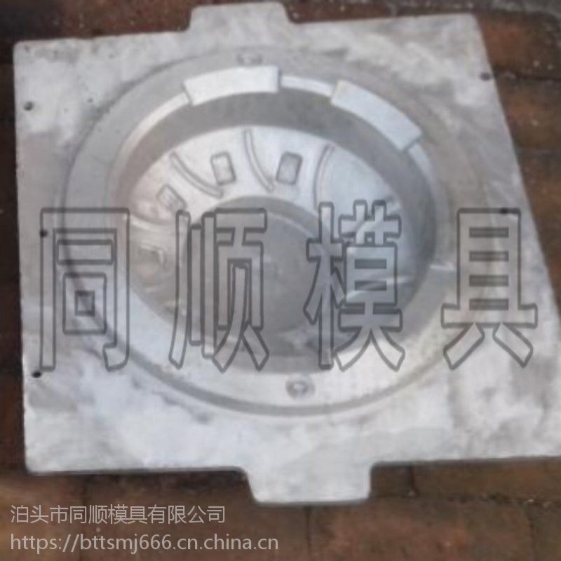 铸造模具 厂家专业制作 炉盆模具 炉头模具 型板模具
