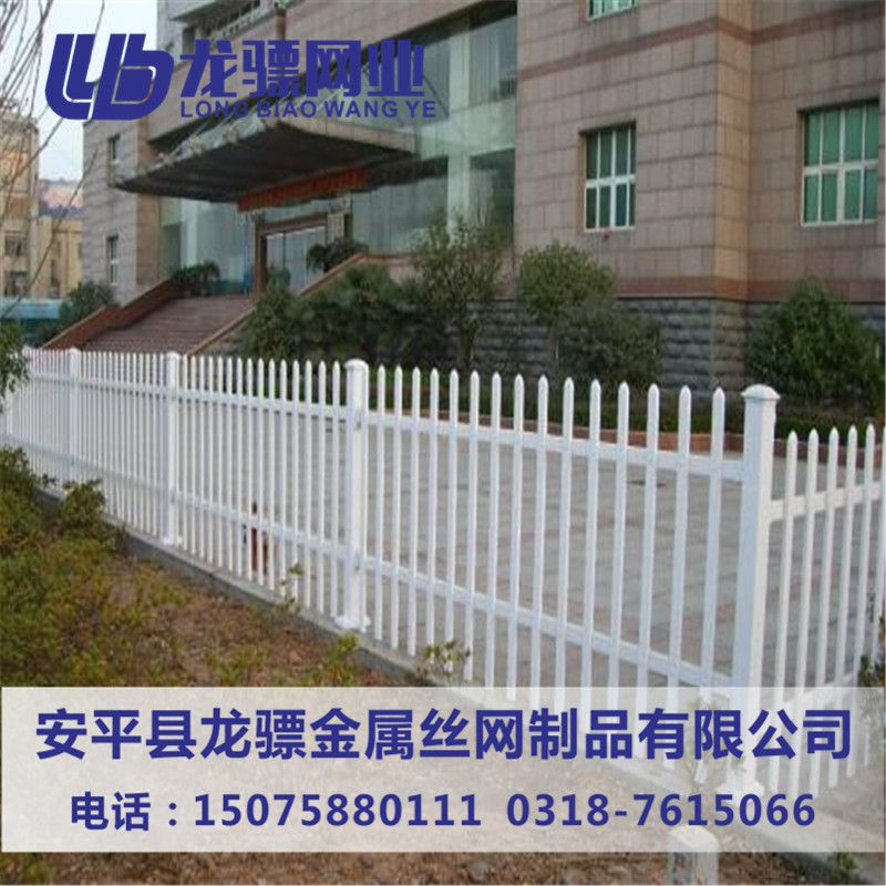 草坪塑钢护栏 景观围栏 旅游景点草地围栏