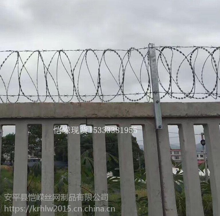 围墙防攀爬刀片刺绳 监狱刺丝滚笼 防护栅栏