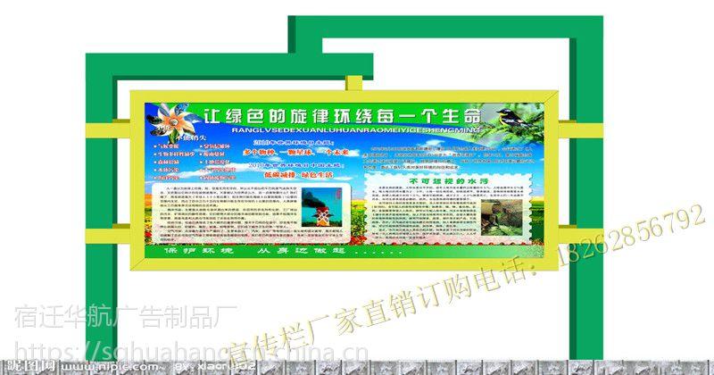 廊坊专业制造学校宣传栏(编号:zcee)