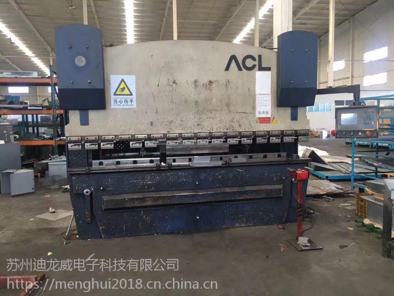 WC67Y折弯机报警/苏州亚威折弯机改造/回收折弯机