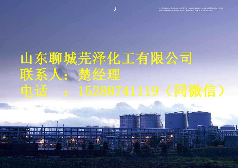 http://himg.china.cn/0/4_122_239742_800_564.jpg