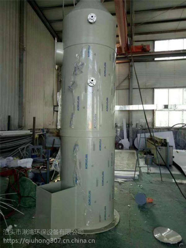 pp喷淋塔 高温废气降温设备 废气净化塔 废气处理设备 除尘器