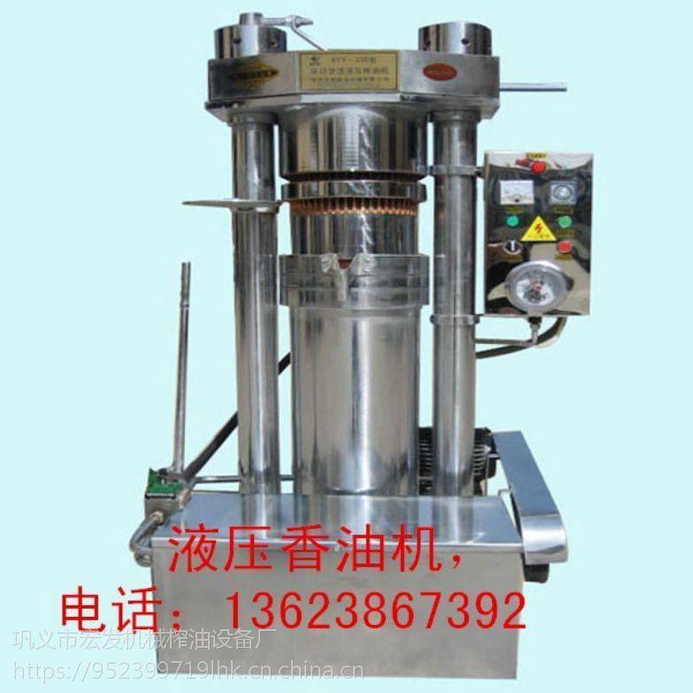 电动石磨机两相电,包含芝麻炒籽机,香油晃锅成套设备,可磨面粉,芝麻酱等