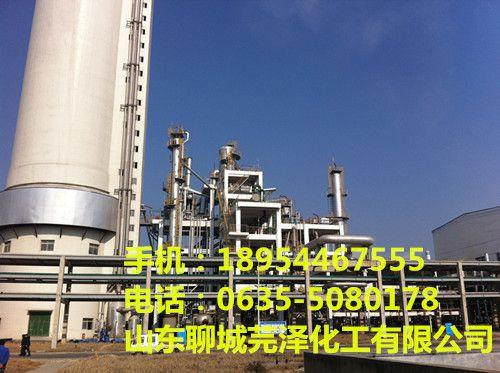 南京异丁醛99%国标含量哪里有