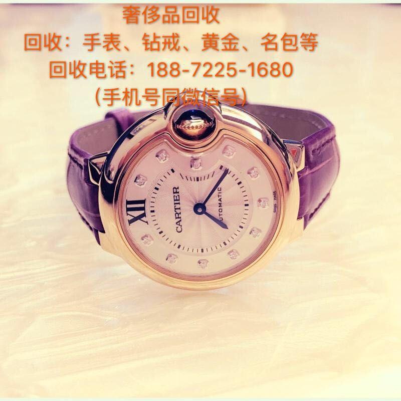 http://himg.china.cn/0/4_123_1021093_800_800.jpg