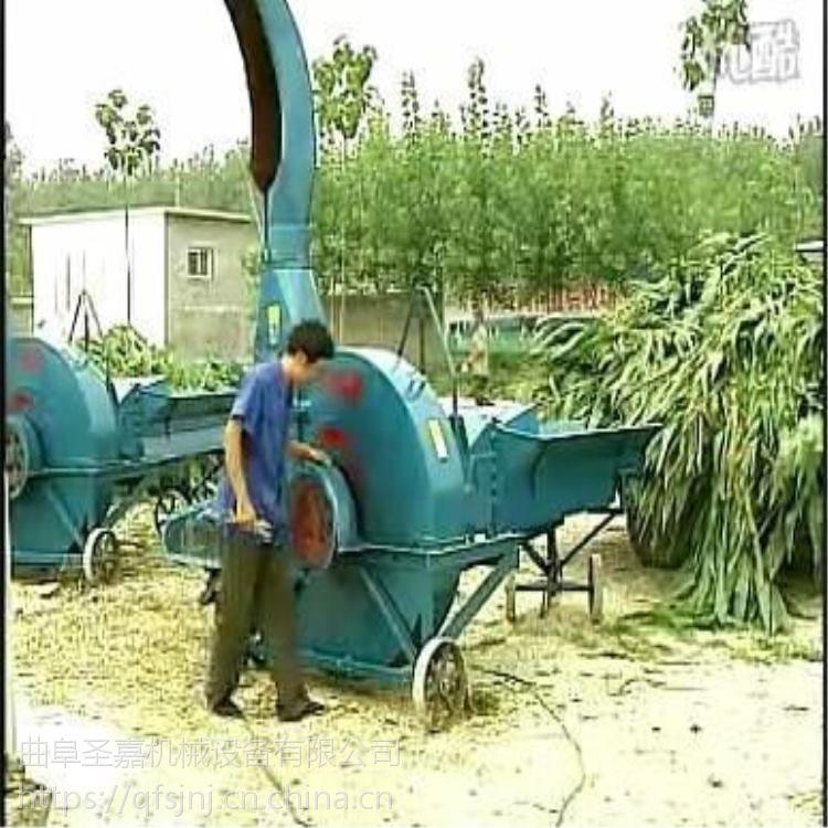 稻草铡草机 圣嘉多功能铡草揉丝机多少钱一台